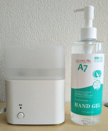 アルコールジェルと次亜塩素酸水加湿器